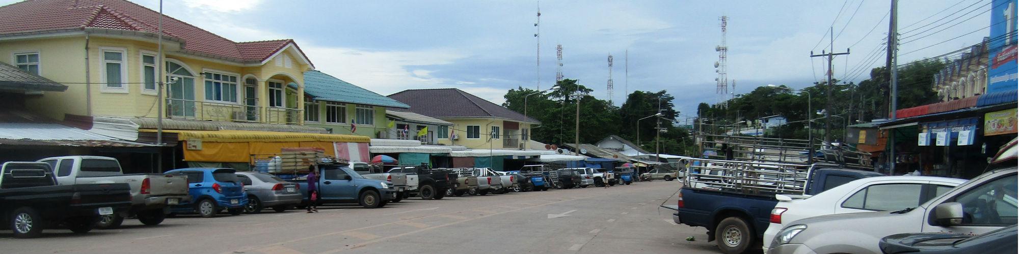 Ban Hat Lek, Khlong Yai District, Trat Province